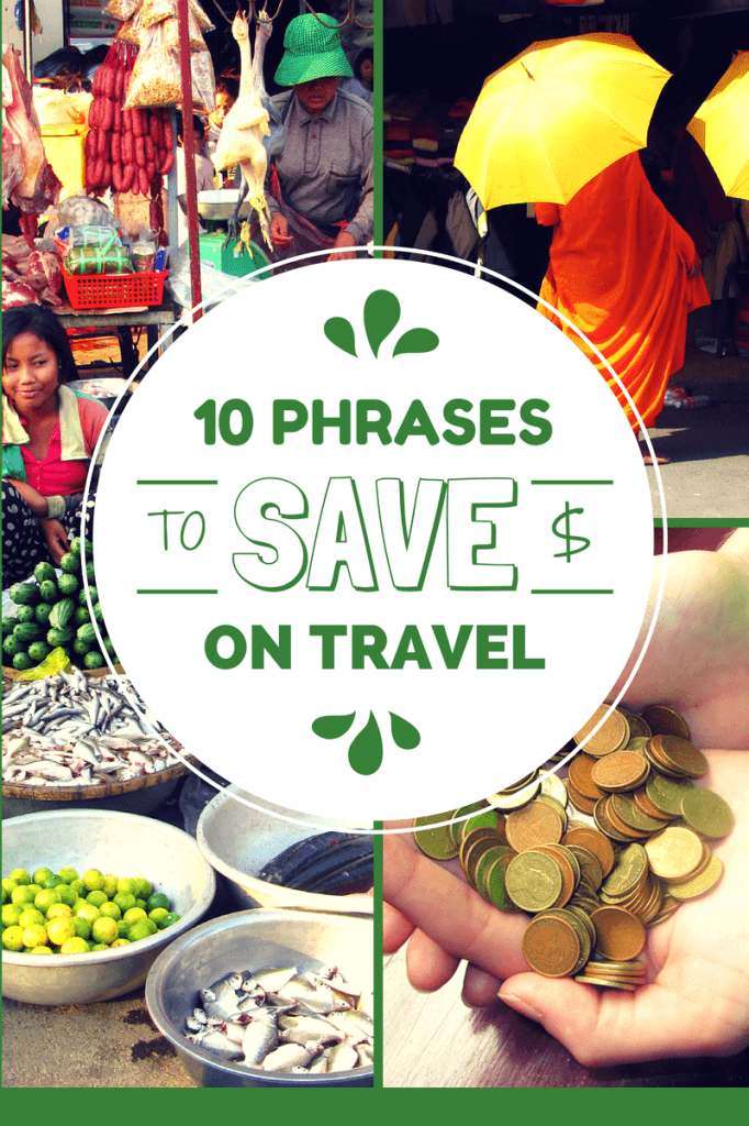 Key phrases save money