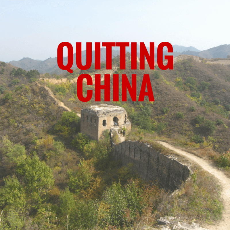 quittingChina (1)